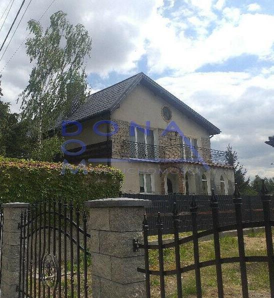Dom na sprzedaż Łódź, Bałuty, Kochanówka  240m2 Foto 12