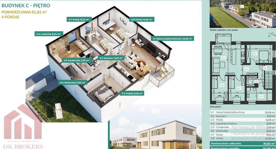 Mieszkanie czteropokojowe  na sprzedaż Rzeszów, Załęże, Jaspisowa  82m2 Foto 1