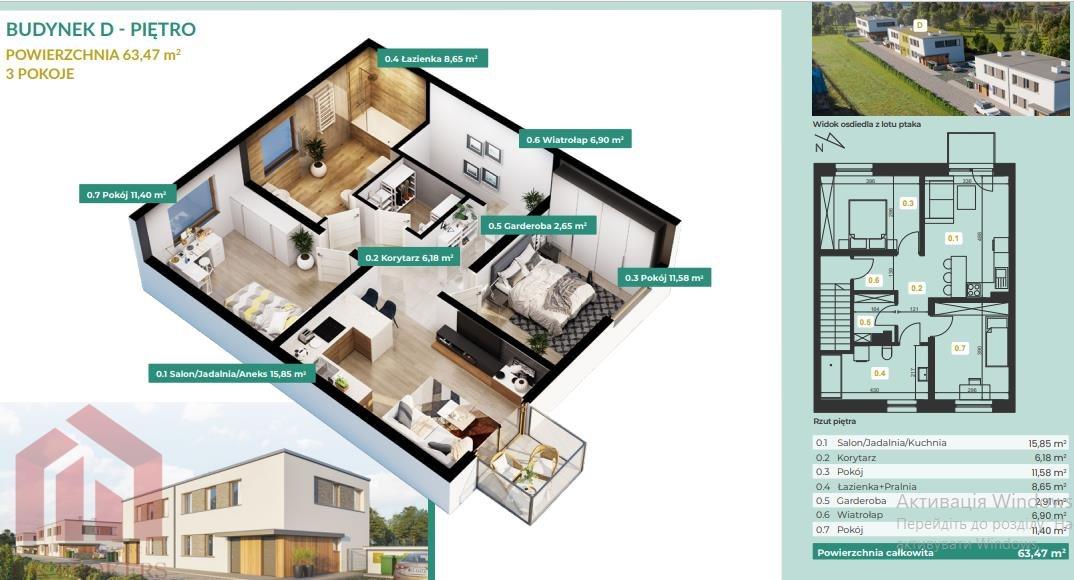 Mieszkanie trzypokojowe na sprzedaż Rzeszów, Załęże, Jaspisowa  63m2 Foto 5