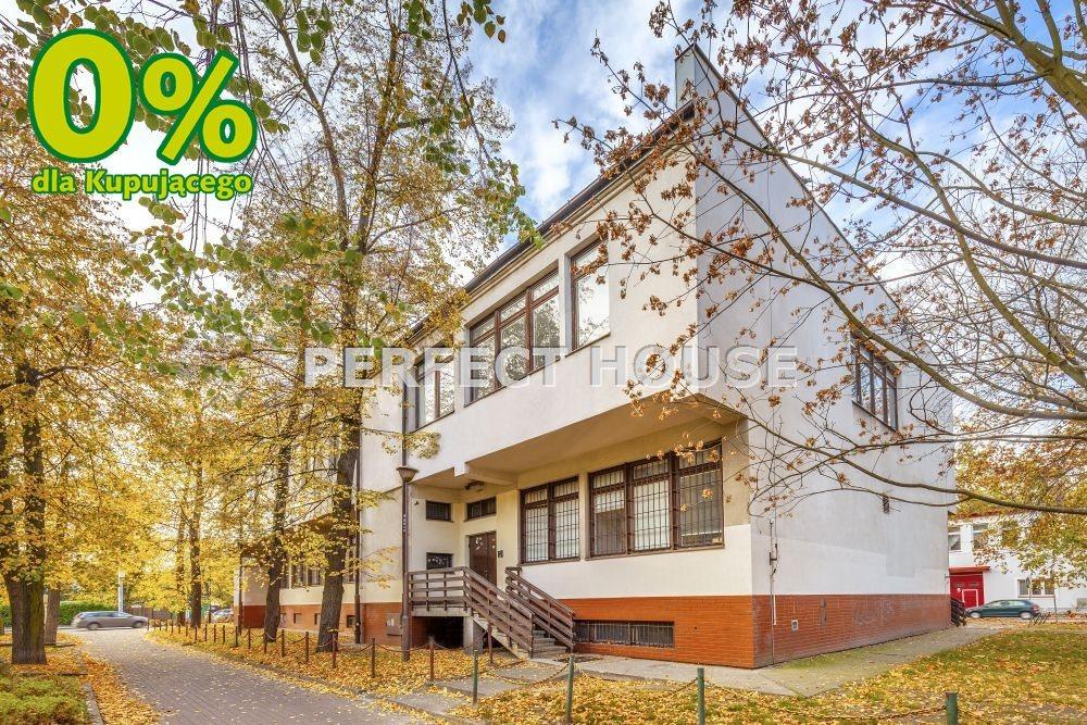 Lokal użytkowy na sprzedaż Brwinów  1195m2 Foto 1