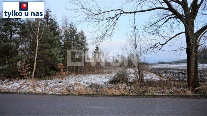 Działka budowlana na sprzedaż Zalesice, Nadrzeczna  2900m2 Foto 1