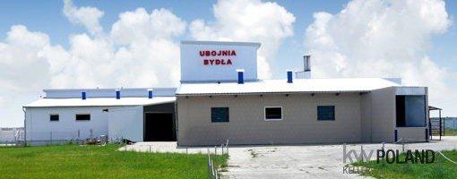 Lokal użytkowy na wynajem Łęka Opatowska  1010m2 Foto 2