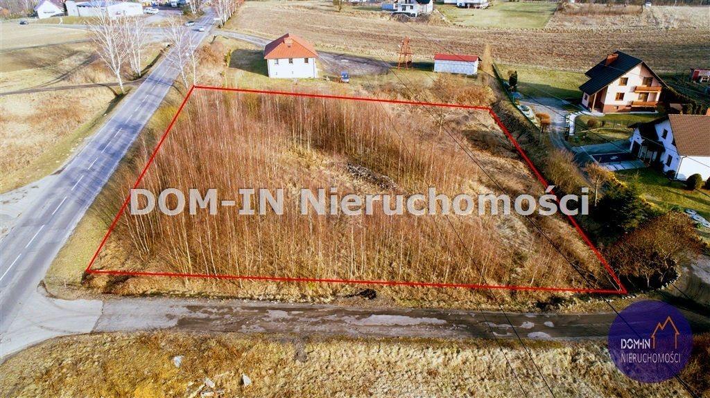Działka inna na sprzedaż Jastrzębie-Zdrój, Moszczenica, Wyzwolenia  3783m2 Foto 2