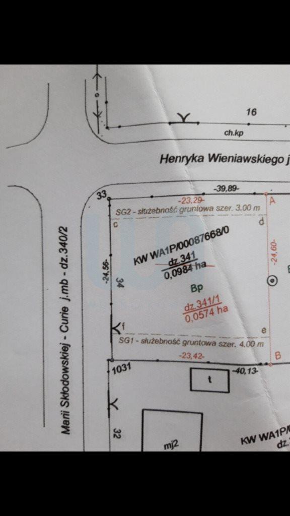 Działka budowlana na sprzedaż Piastów, Marii Skłodowskiej-Curie  574m2 Foto 8