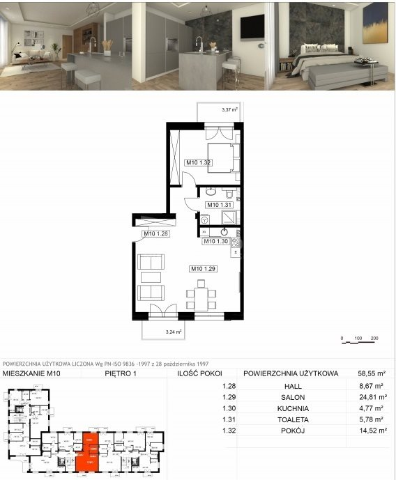 Mieszkanie dwupokojowe na sprzedaż Pabianice, Osiedle Bugaj  62m2 Foto 5