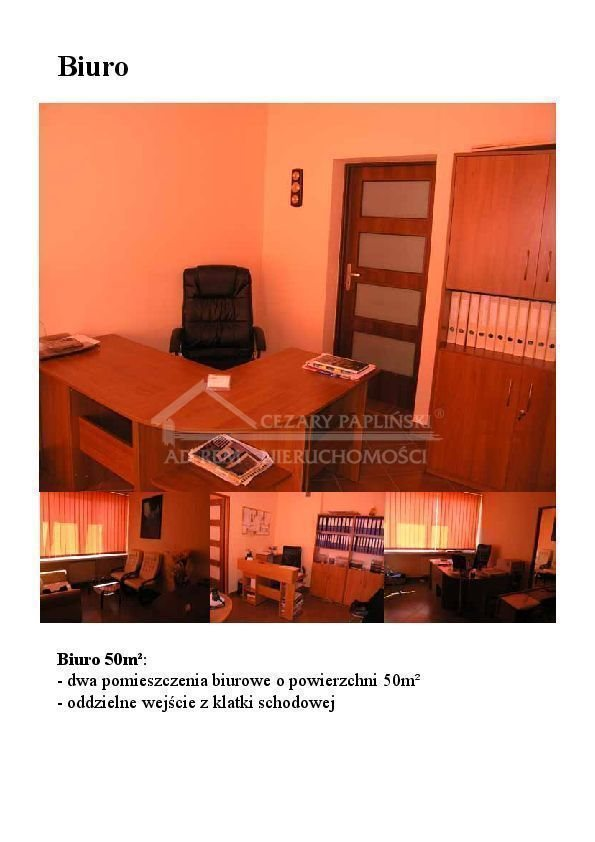 Lokal użytkowy na wynajem Lublin, Abramowice, Abramowice  250m2 Foto 8