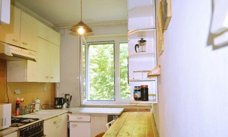 Mieszkanie czteropokojowe  na sprzedaż Warszawa, Ursynów, Koński Jar  64m2 Foto 5