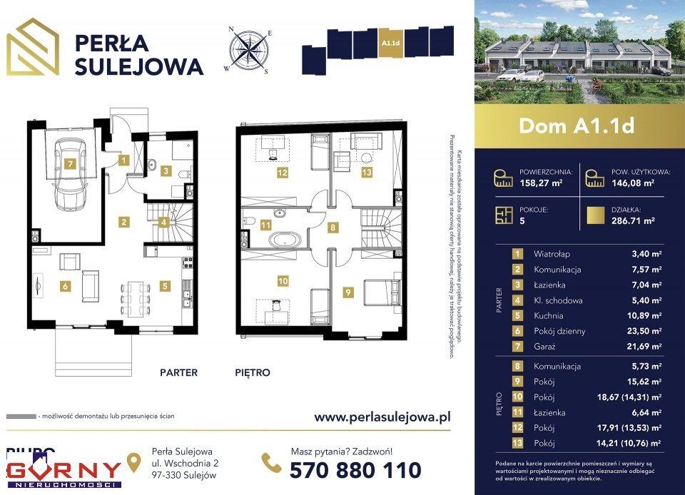 Dom na sprzedaż Sulejów  158m2 Foto 4