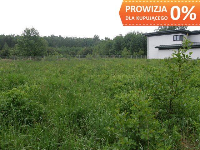 Działka budowlana na sprzedaż Warszawa, Wawer, Fromborska  1259m2 Foto 1