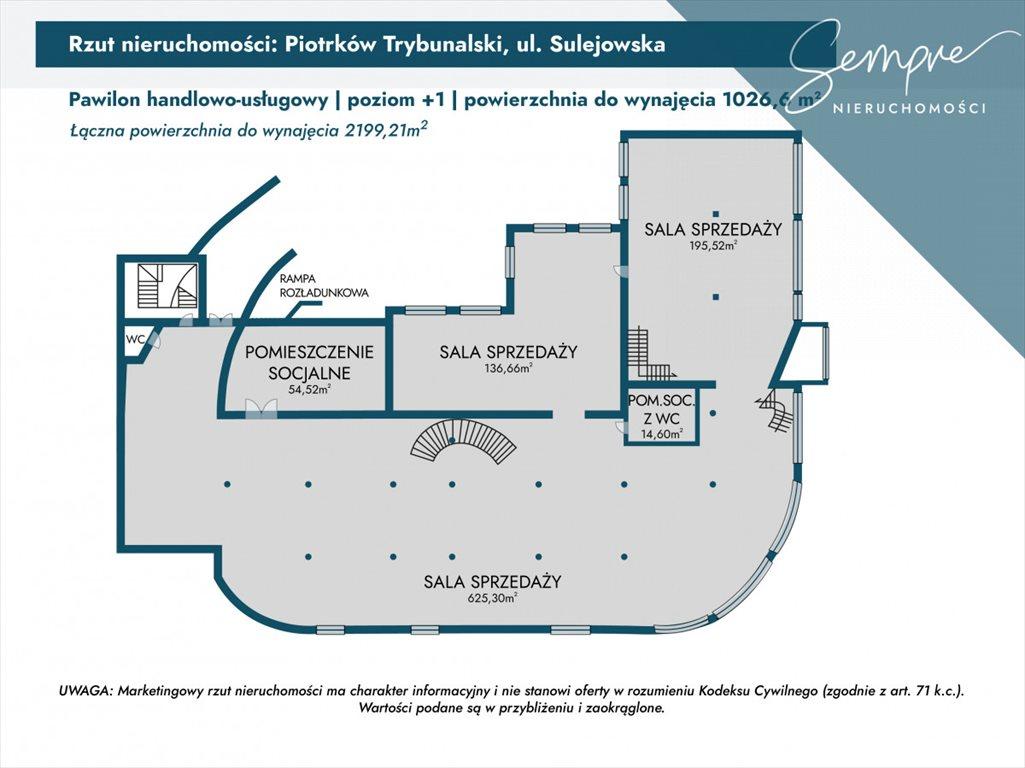Lokal użytkowy na wynajem Piotrków Trybunalski, Sulejowska  2199m2 Foto 7
