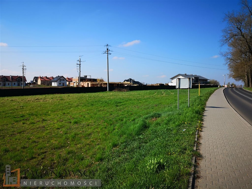 Działka budowlana na sprzedaż Zielonki, Marszowiec  3614m2 Foto 1