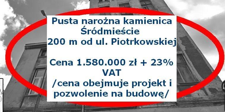 Dom na sprzedaż Łódź, Śródmieście, Śródmieście  650m2 Foto 1