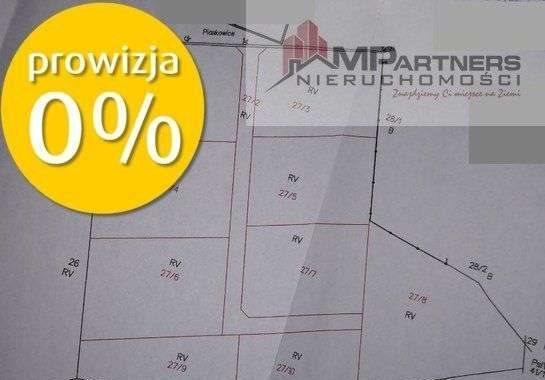Działka budowlana na sprzedaż Piaskowice  1220m2 Foto 7