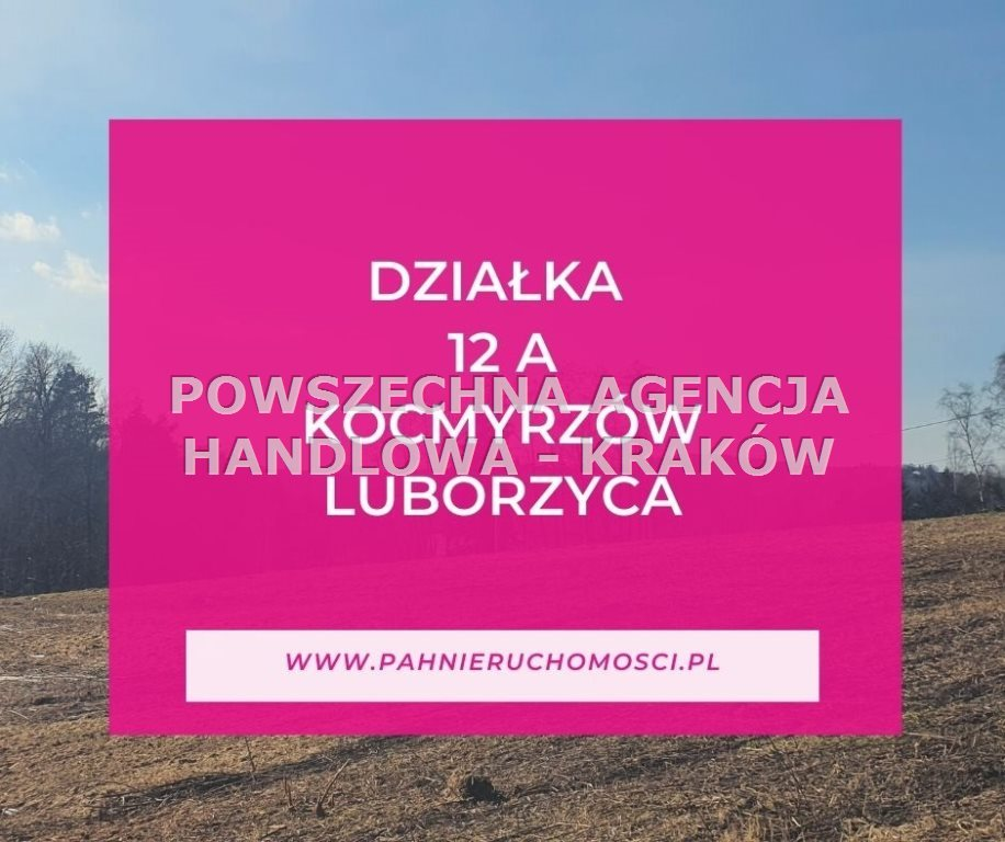 Działka budowlana na sprzedaż Kocmyrzów  1200m2 Foto 1