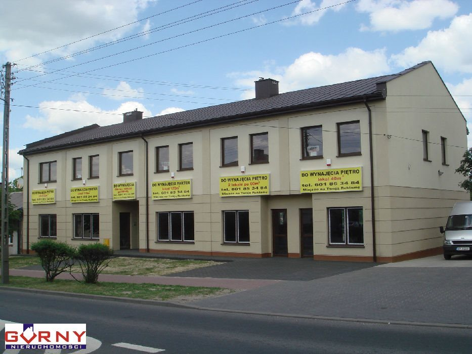 Lokal użytkowy na sprzedaż Sulejów, Konecka  600m2 Foto 1