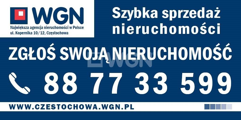 Działka budowlana na sprzedaż Częstochowa, Wyczerpy, Wyczerpy Górne, Rząsawy, Wyczerpy Górne  7820m2 Foto 6