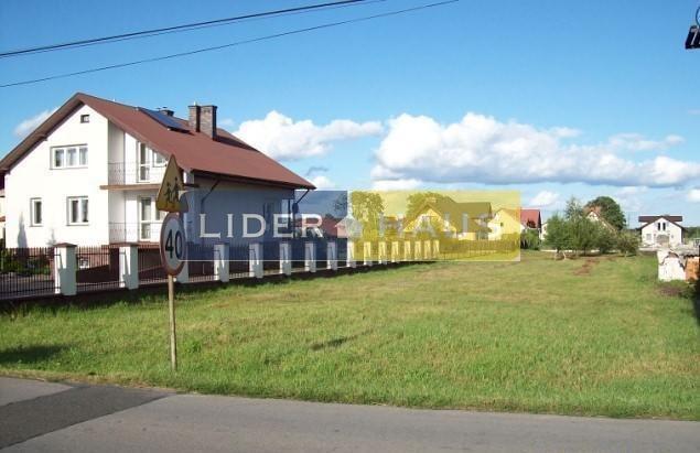 Działka budowlana na sprzedaż Lipków  2000m2 Foto 1