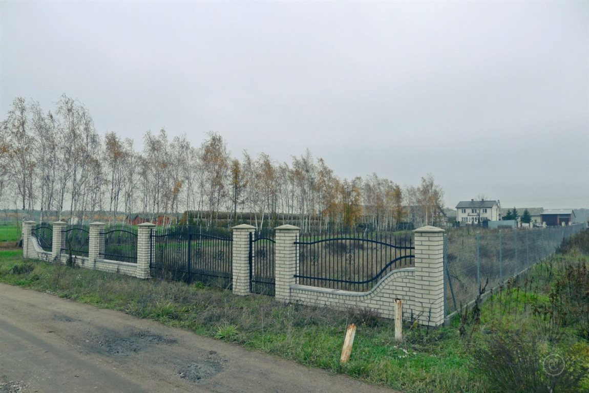 Działka inna na sprzedaż Bielawska Wieś  2100m2 Foto 3