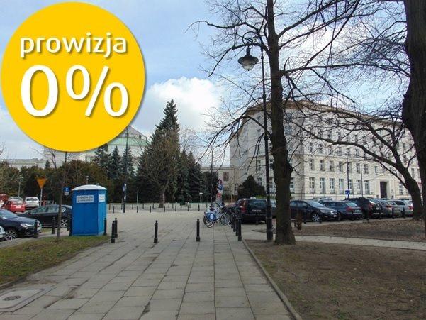 Działka inna pod dzierżawę Warszawa  529m2 Foto 1