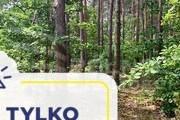 Działka leśna na sprzedaż Słupia  41300m2 Foto 1