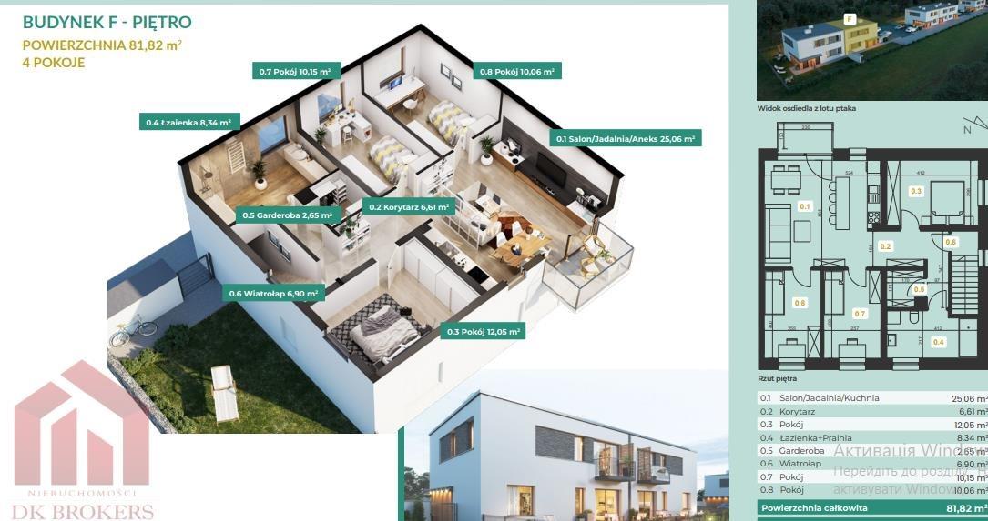 Mieszkanie czteropokojowe  na sprzedaż Rzeszów, Załęże, Jaspisowa  82m2 Foto 11