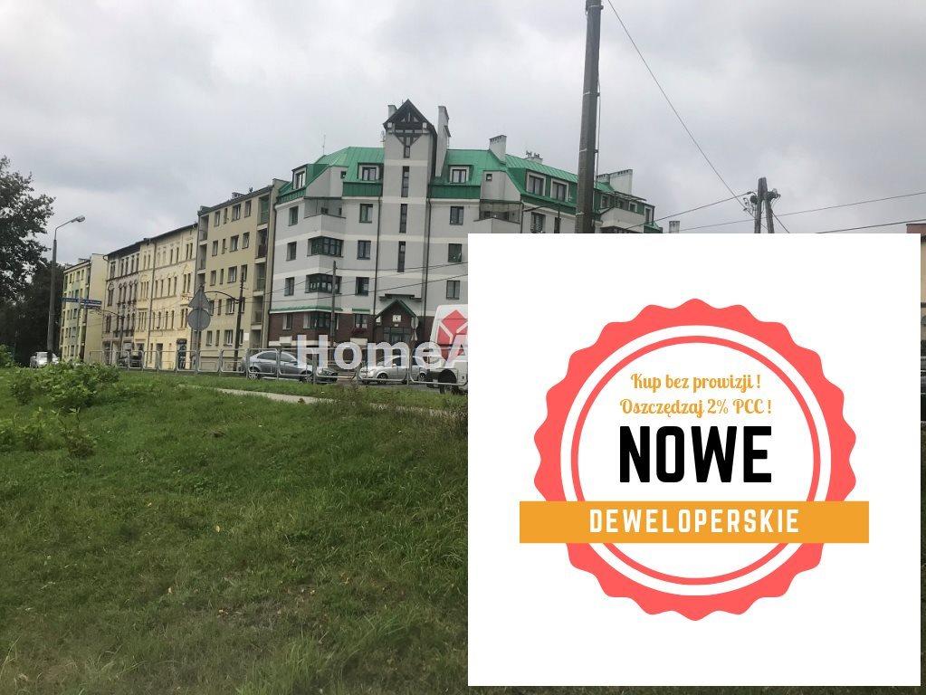 Działka inwestycyjna pod dzierżawę Ruda Śląska, Katowicka  20m2 Foto 6