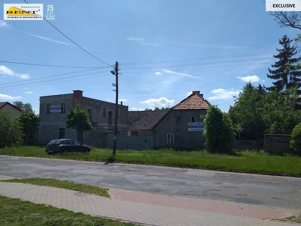 Działka budowlana na sprzedaż Klępino  8900m2 Foto 1