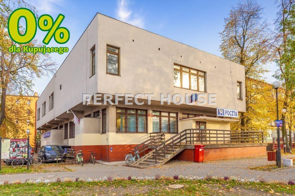 Lokal użytkowy na sprzedaż Brwinów  1195m2 Foto 3
