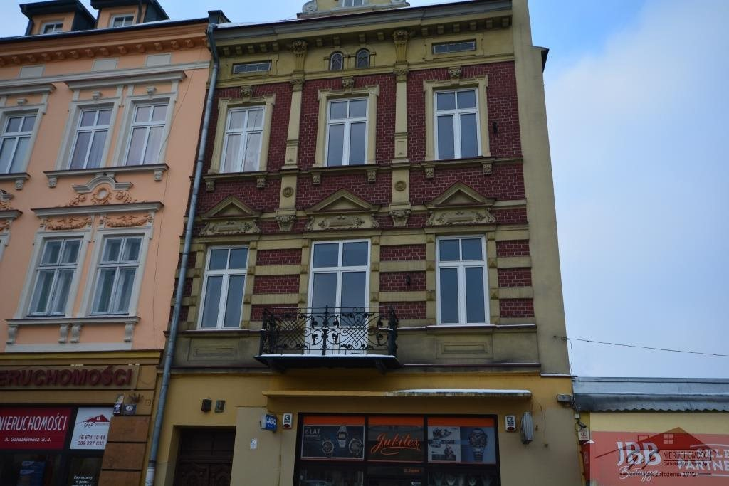 Mieszkanie trzypokojowe na sprzedaż Przemyśl, pl. Na Bramie  98m2 Foto 2