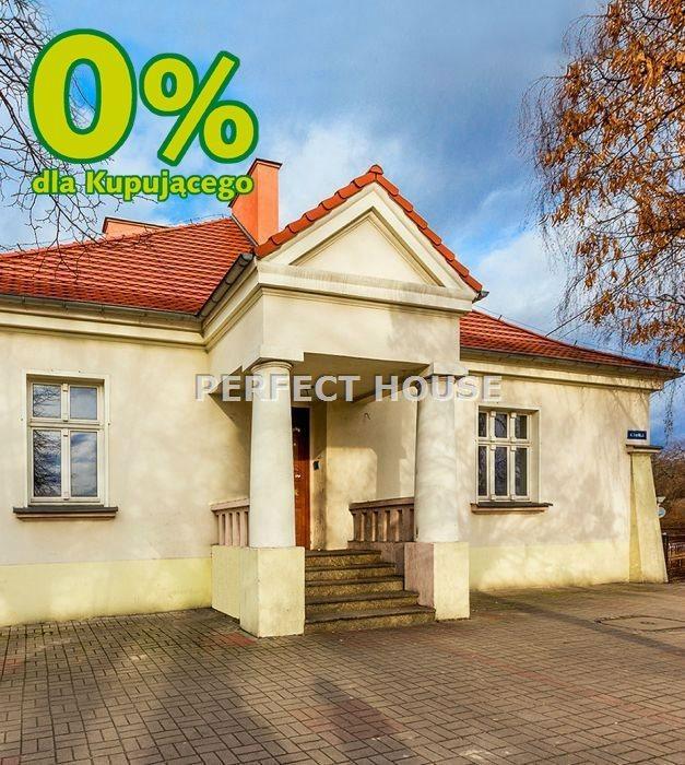Lokal użytkowy na sprzedaż Nowe Skalmierzyce, 3 Maja  238m2 Foto 8