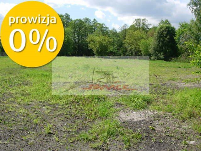 Działka budowlana na sprzedaż Warszawa, Wawer, Radość  11200m2 Foto 1