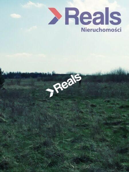 Działka inna na sprzedaż Nowe Racibory  2000m2 Foto 1