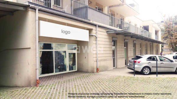 Lokal użytkowy na sprzedaż Łódź, Widzew, Niciarniana 9  315m2 Foto 3
