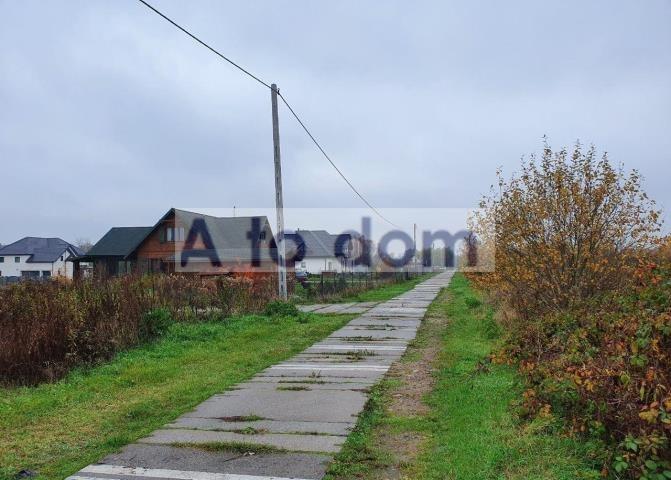 Działka rolna na sprzedaż Czubajowizna  3145m2 Foto 1