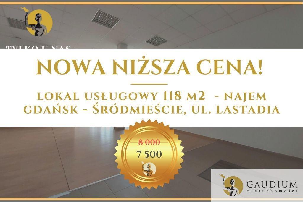 Lokal użytkowy na wynajem Gdańsk, Śródmieście, Lastadia  118m2 Foto 1