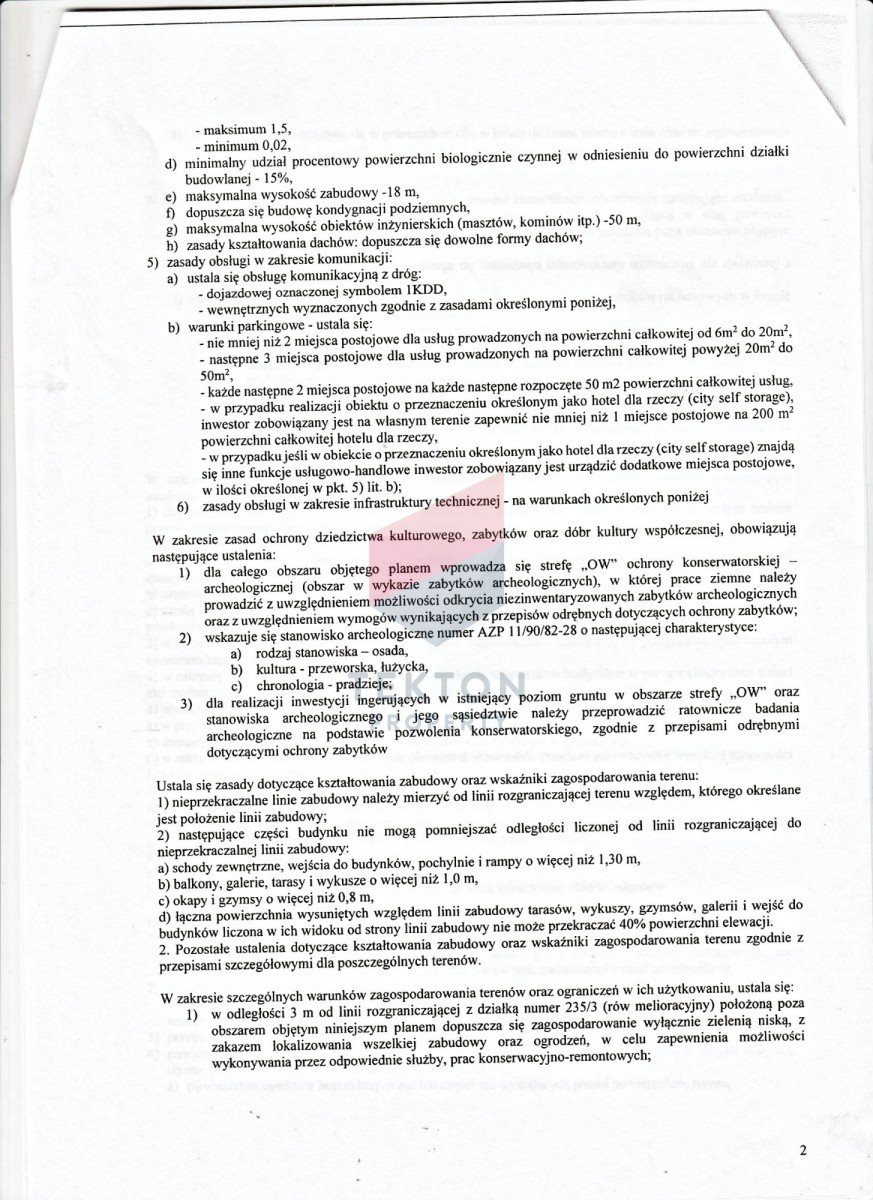 Działka przemysłowo-handlowa na sprzedaż Domasław, Południowa  51151m2 Foto 8