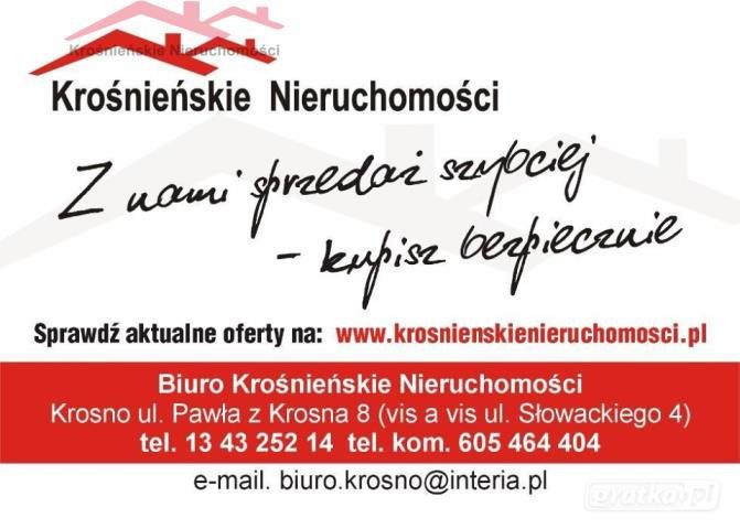 Działka budowlana na sprzedaż Świerzowa Polska  800m2 Foto 1