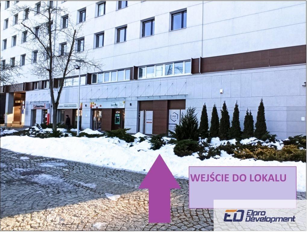 Lokal użytkowy na wynajem Lublin  120m2 Foto 1