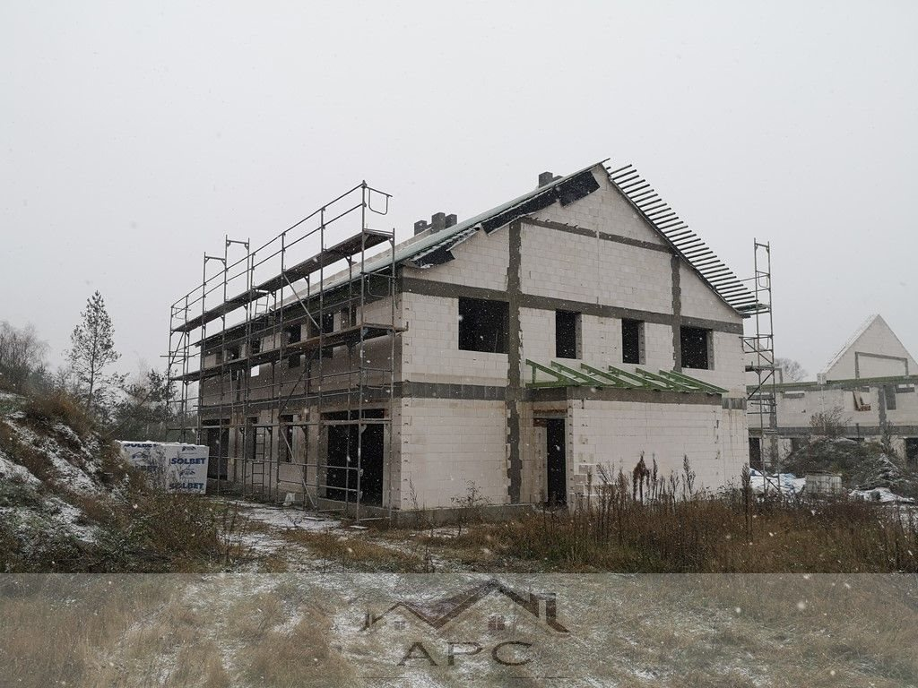 Dom na sprzedaż Daszewice  83m2 Foto 4