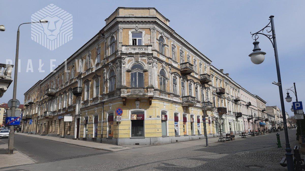 Lokal użytkowy na sprzedaż Radom, Stefana Żeromskiego  1291m2 Foto 1