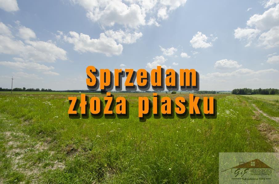 Działka przemysłowo-handlowa na sprzedaż Moszczanica  53900m2 Foto 1