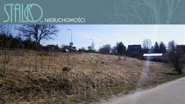 Działka przemysłowo-handlowa na sprzedaż Kamień, Gdańska  3123m2 Foto 2