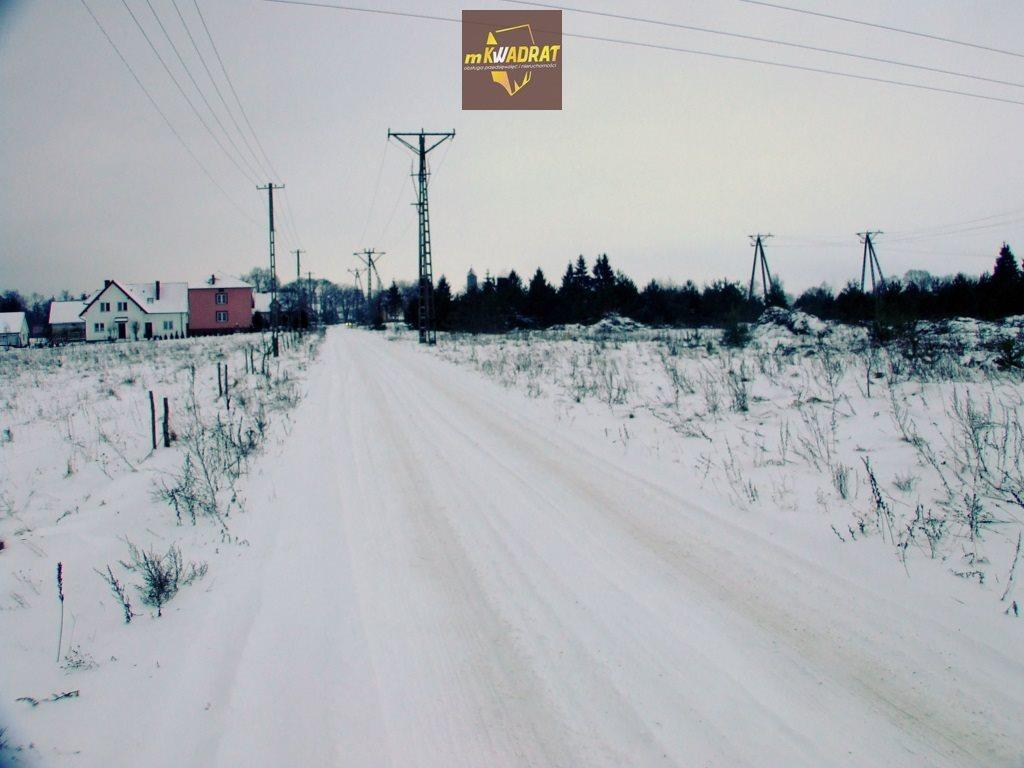 Działka budowlana na sprzedaż Nowa Wieś Ełcka  4343m2 Foto 1