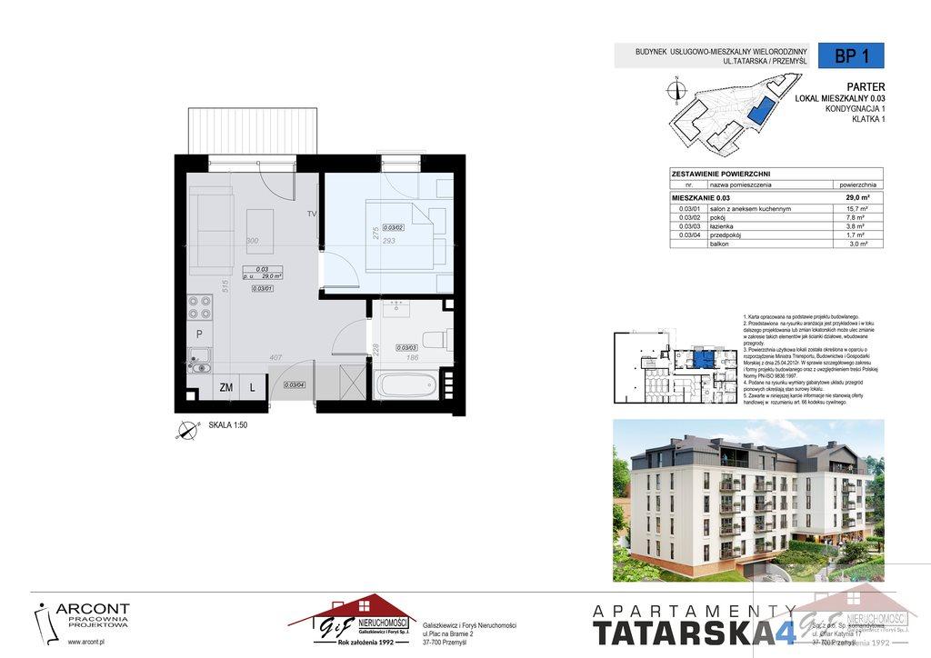 Mieszkanie dwupokojowe na sprzedaż Przemyśl, Tatarska  29m2 Foto 7