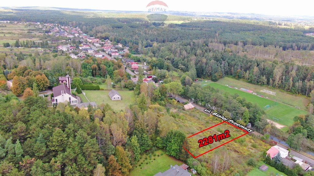 Działka budowlana na sprzedaż Dąbrowa Górnicza, Okradzionów, Białej Przemszy  2281m2 Foto 9