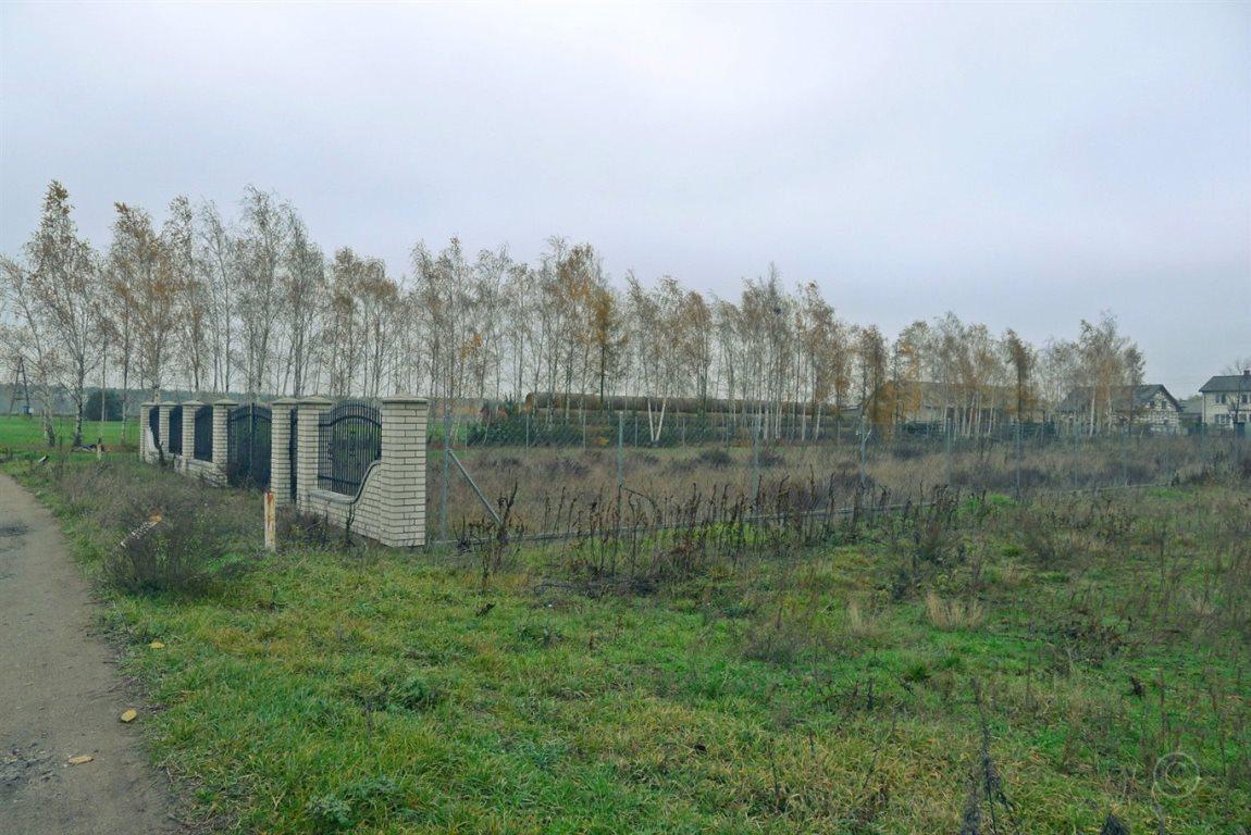 Działka inna na sprzedaż Bielawska Wieś  2100m2 Foto 4
