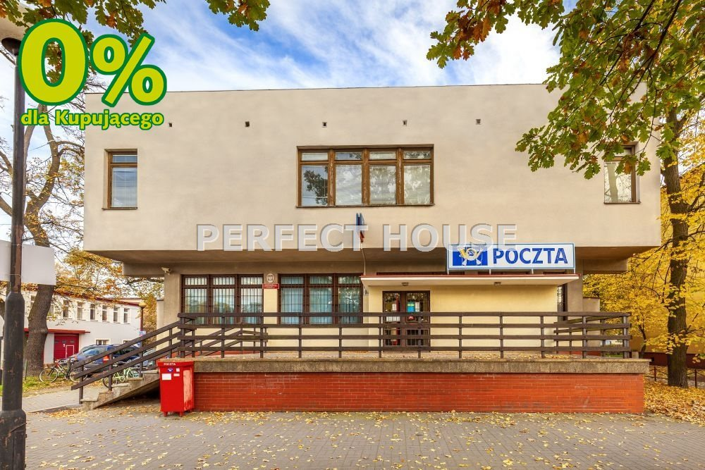 Lokal użytkowy na sprzedaż Brwinów  1195m2 Foto 6