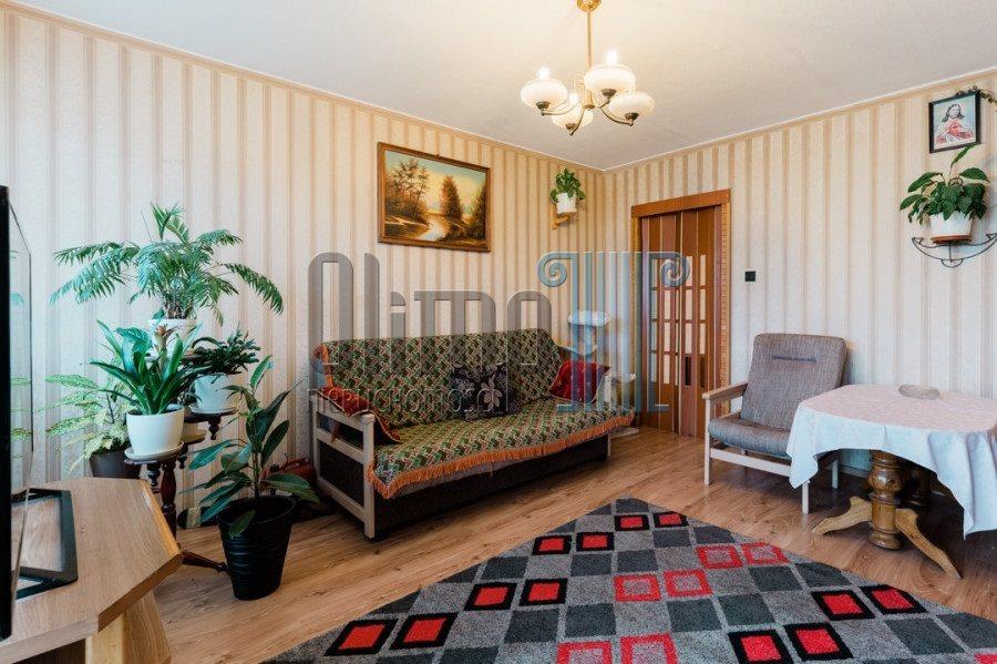 Mieszkanie trzypokojowe na sprzedaż Bydgoszcz, Wyżyny  49m2 Foto 1