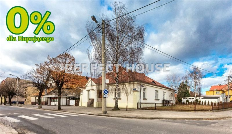 Lokal użytkowy na sprzedaż Nowe Skalmierzyce, 3 Maja  238m2 Foto 3