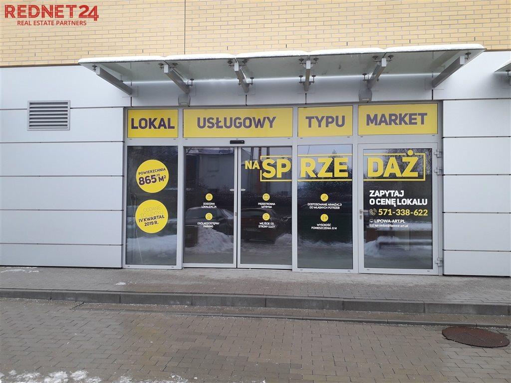 Lokal użytkowy na sprzedaż Pruszków, Lipowa  865m2 Foto 3
